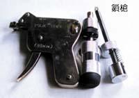 鎖槍,gun,weapon,gun accessory,product,firearm