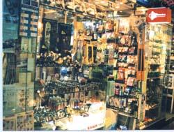 key shop