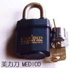 美力ガED ico,padlock,lock,hardware,product,hardware accessory