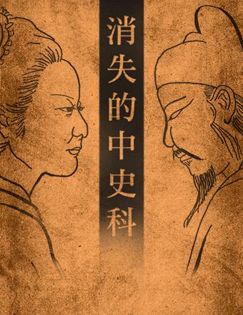 107history_1