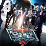 112chinaTV2