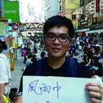孫賢亮響應內地生一人一相撐香港活動,在銅鑼灣佔領區舉牌支持香港爭取民主。