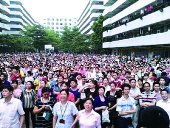 東莞裕元鞋廠工人於二零一四年四月十四日罷工情況。(圖片由受訪者提供)