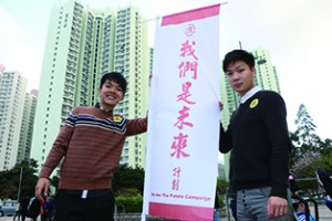 王進洋(左)認為單純叫一兩句口號並不會被選民認可,是時候放下雨傘,重新上路。他正積極考慮出選東涌南區,希望憑勤力贏得東涌南選民的一票。