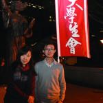 左為新一屆中大學生會外務副會長郭翠瑩,右為會長王澄烽。(黃靖凝攝)