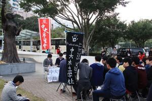 中大學生會與中大本土學社舉行「學聯前途大會」,與同學討論退聯的問題。