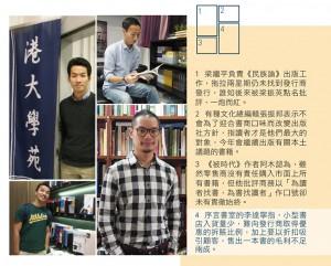 119bookstore_4