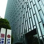 安然曾進行遠程實習的中信證券股份有限公司,圖為深圳分行。(吳沅琪攝)