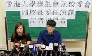 港大學生會會長馮敬恩在校委會否決任命陳文敏後,召開記者會披露多位校委的發言內容,被指違反保密協議。(《明報》提供)