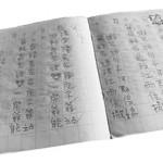 李太女兒霖霖於舊校就讀時的抄寫功課。(吳沅淇攝)