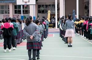 121school_00