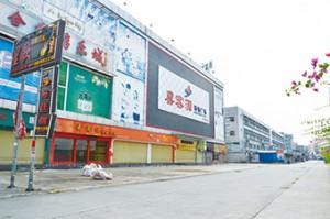 萬士達工廠倒閉後,對面的購物商場及店鋪紛紛關閉,街上十分冷清。(蘇悅呈攝)