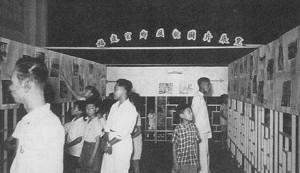 福建旅港同鄉會當年舉辦家鄉風貌圖片展。(受訪者提供)