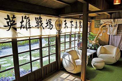 圖為台灣嘉義市的檜意森活村,電影《KANO》曾在此取景。(王靖媛攝)