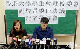 馮敬恩在校委會否決任命陳文敏後,即召開記者會披露眾校委的發言內容。 (《明報》提供)