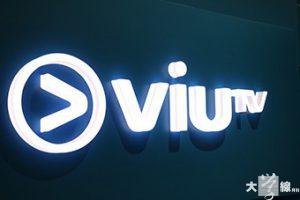 ViuTV 四月六日正式進軍免費電視圈。(鍾煥露攝)