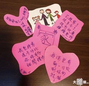 馮太在便條寫上鼓勵,期望女兒終有一天可以明白父母對她的愛,願意回家。(受訪者提供)