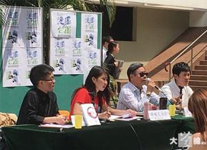 孫曉嵐(左二)率領的港大學生會早前舉辦「港獨與台獨」論壇,邀請台灣學者梁文韜(左一)、本土派黃毓民及鄭松泰(左三及左四)作嘉賓。(受訪者提供)