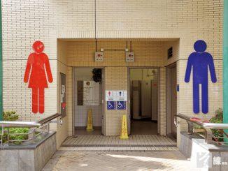 125_transgender_toilet