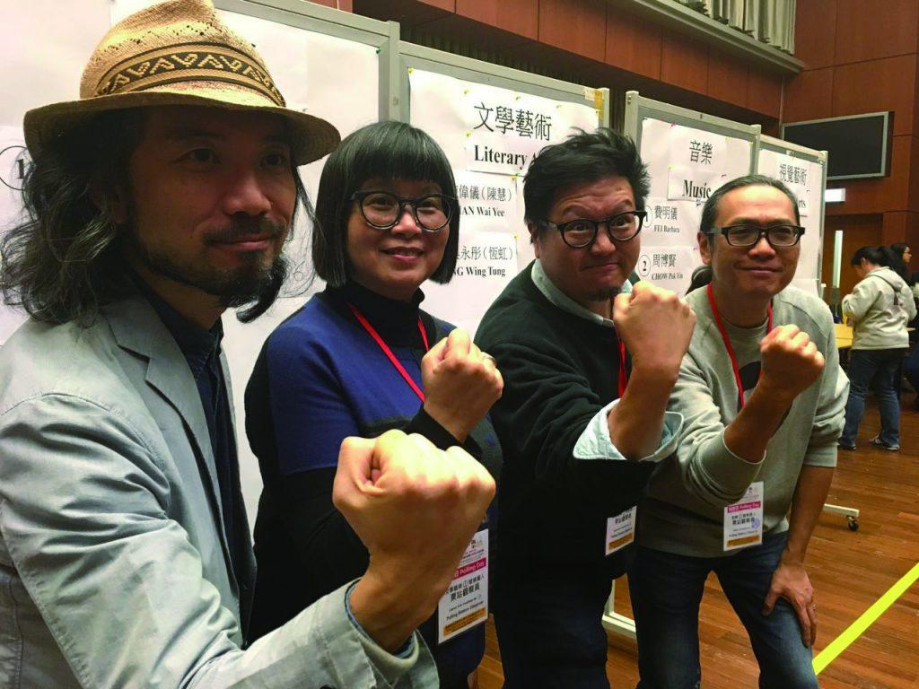 陳慧聯同李俊亮、陳錦成和周博賢成立「跨界連結」參選藝發局藝術範疇代表推選,四人均成功當選。(受訪者提供)