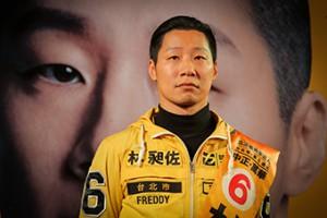 時代力量的林昶佐當選台北市立委