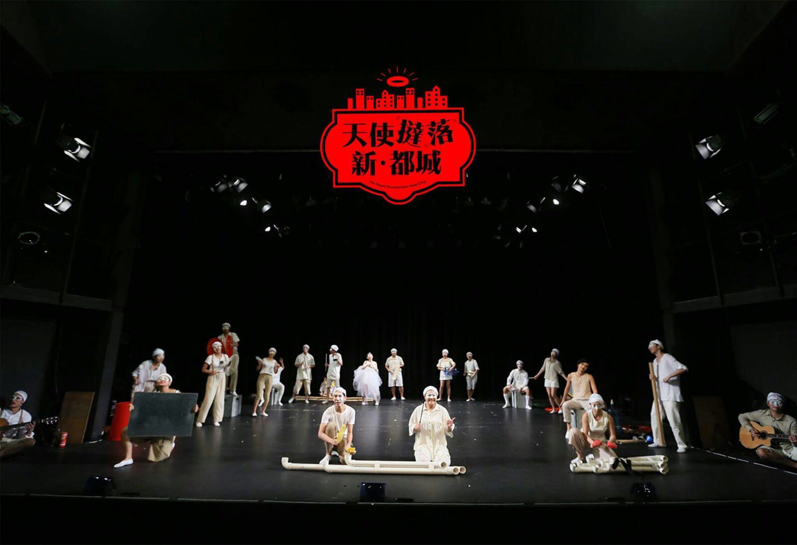 http://ubeat.com.cuhk.edu.hk/wp-content/uploads/2017/129_performingart_the-Whole-Theatre.jpeg
