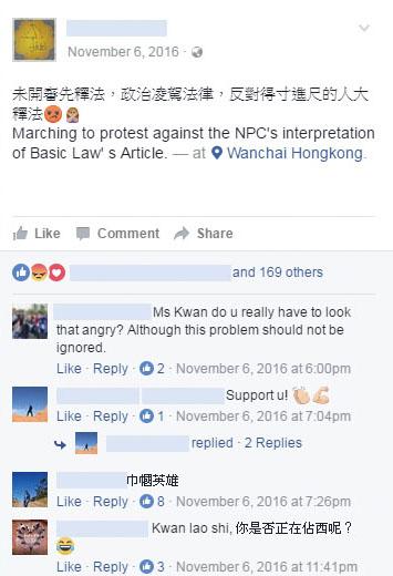 關老師於臉書上載參與反釋法遊行的照片,有學生留言討論,亦有學生回校後主動跟她討論釋法議題。(受訪者提供)