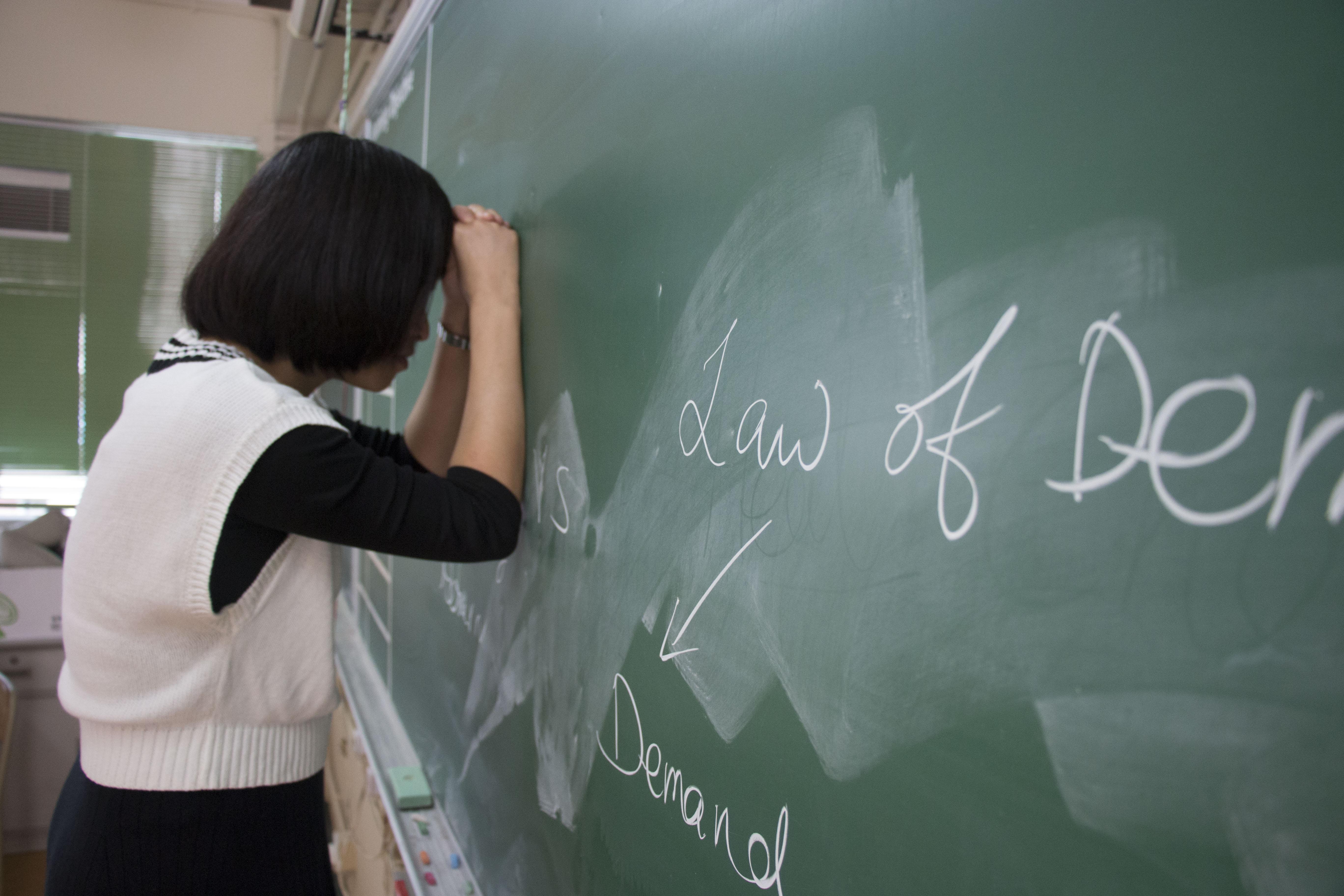 132_EDU_Blackboard