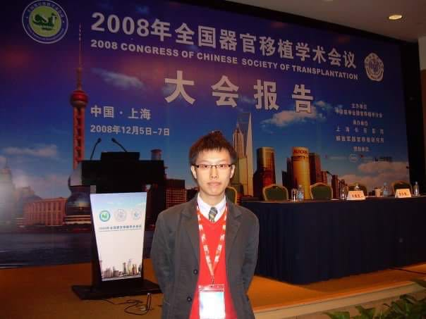 130_chinadoctor_conference