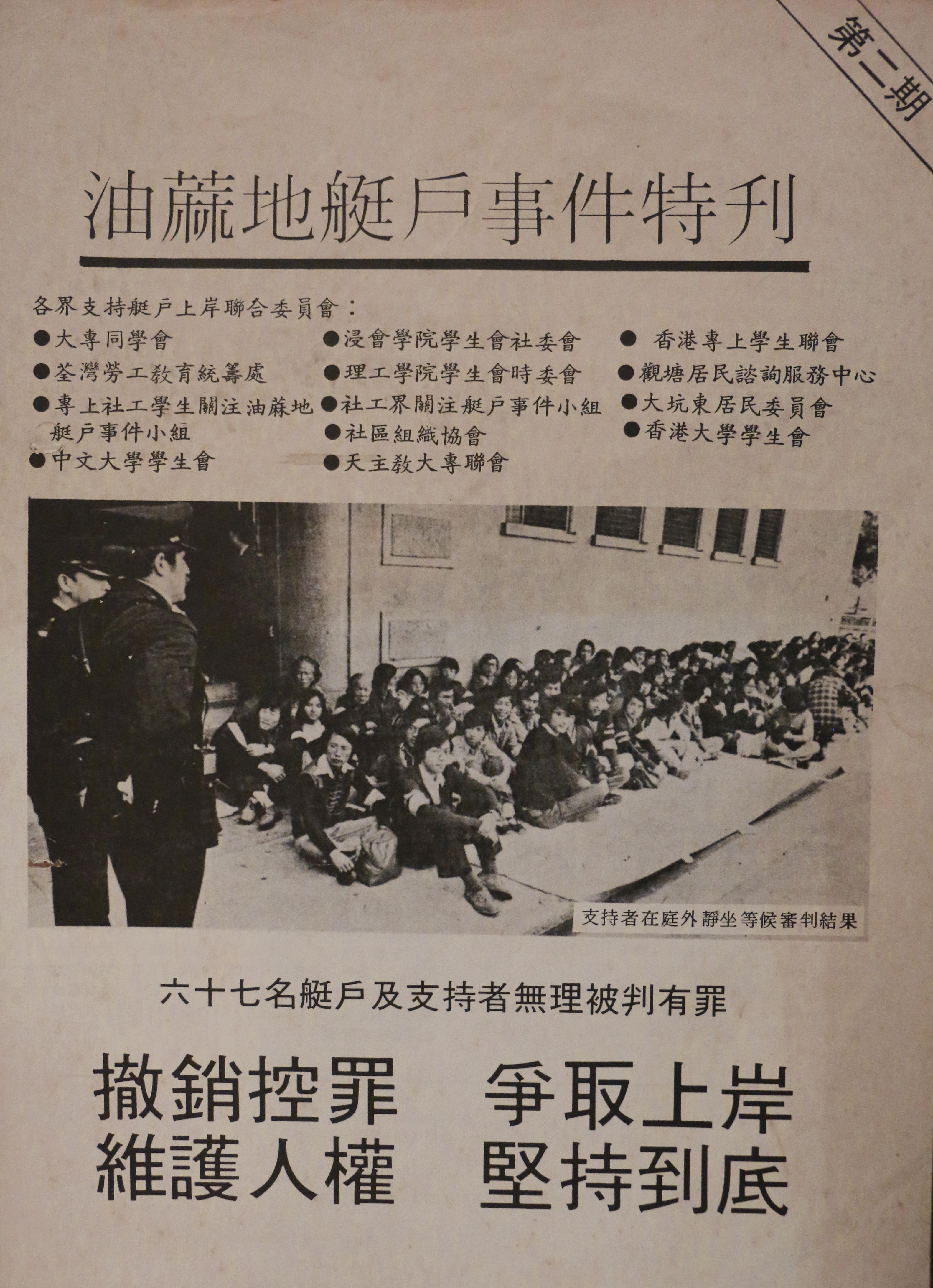 http://ubeat.com.cuhk.edu.hk/wp-content/uploads/2018/134_history_slider_8.jpg