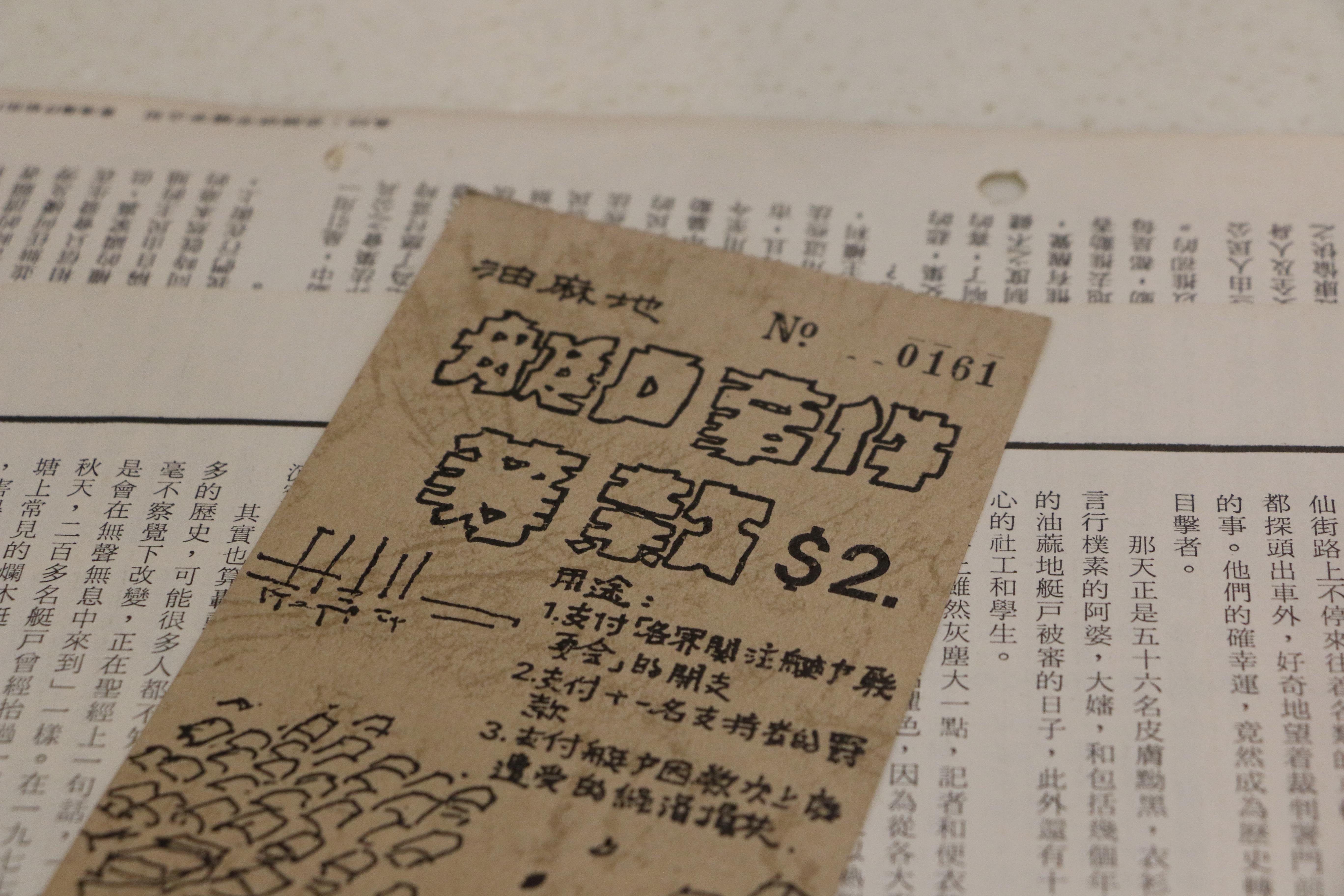 http://ubeat.com.cuhk.edu.hk/wp-content/uploads/2018/134_history_slider_9.jpg