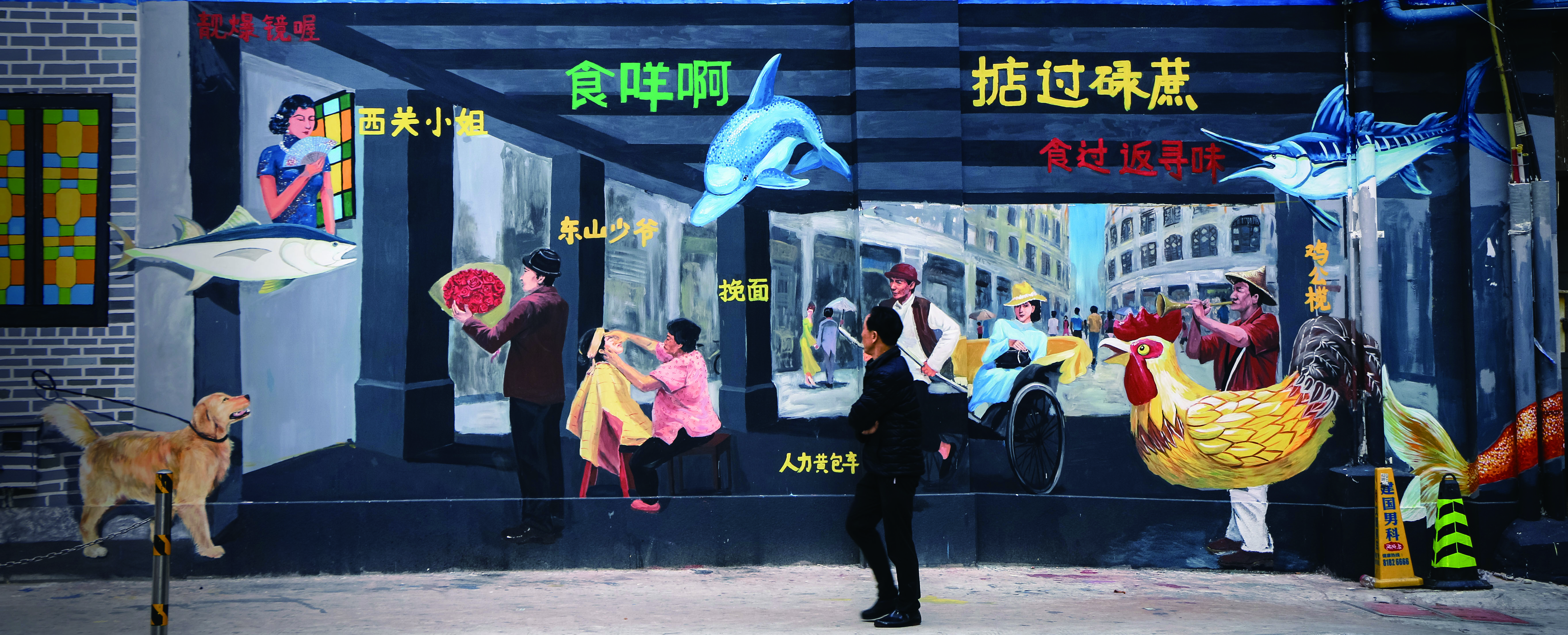 136_Cantonese_6