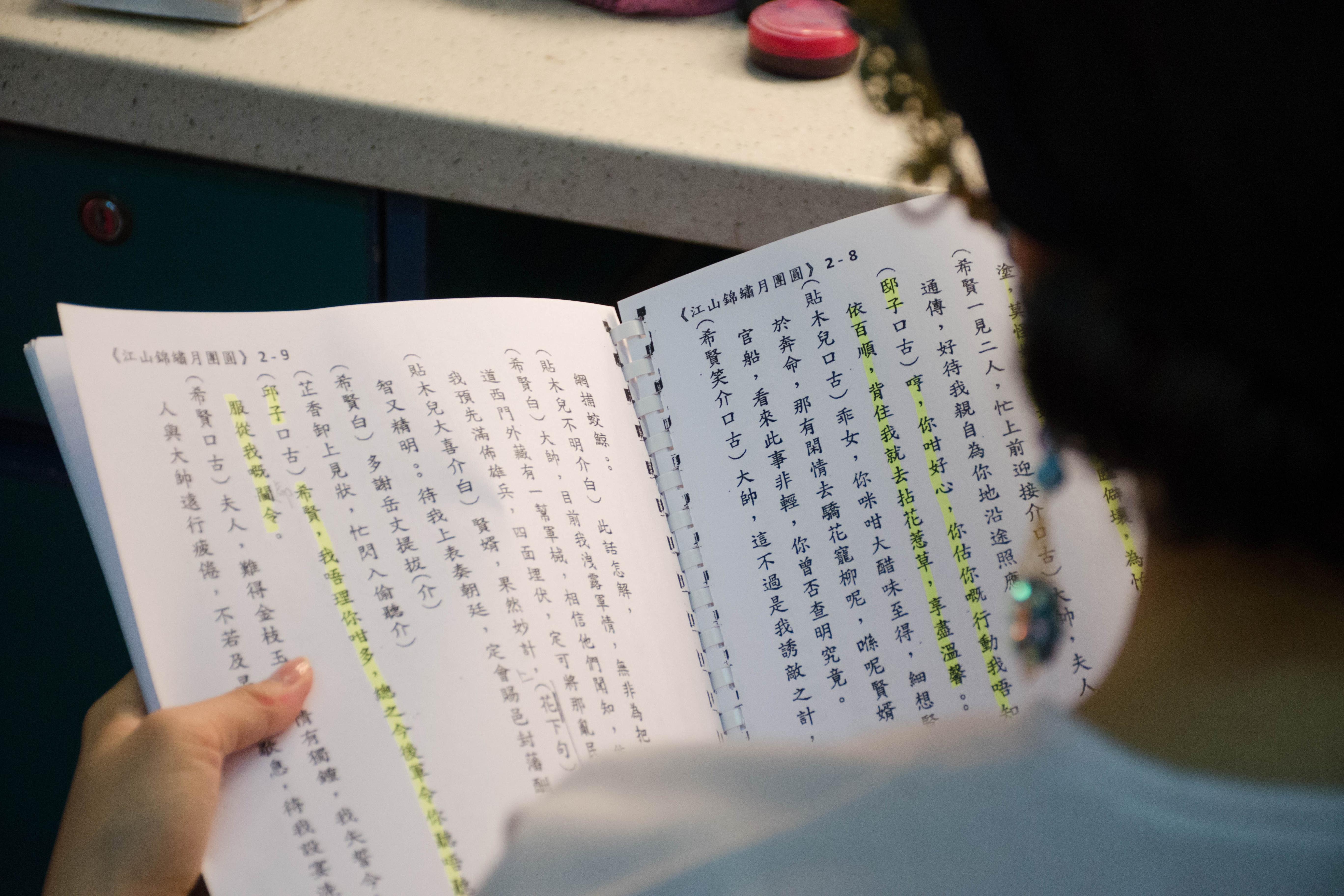 http://ubeat.com.cuhk.edu.hk/wp-content/uploads/2018/136_culture_14-2.jpg