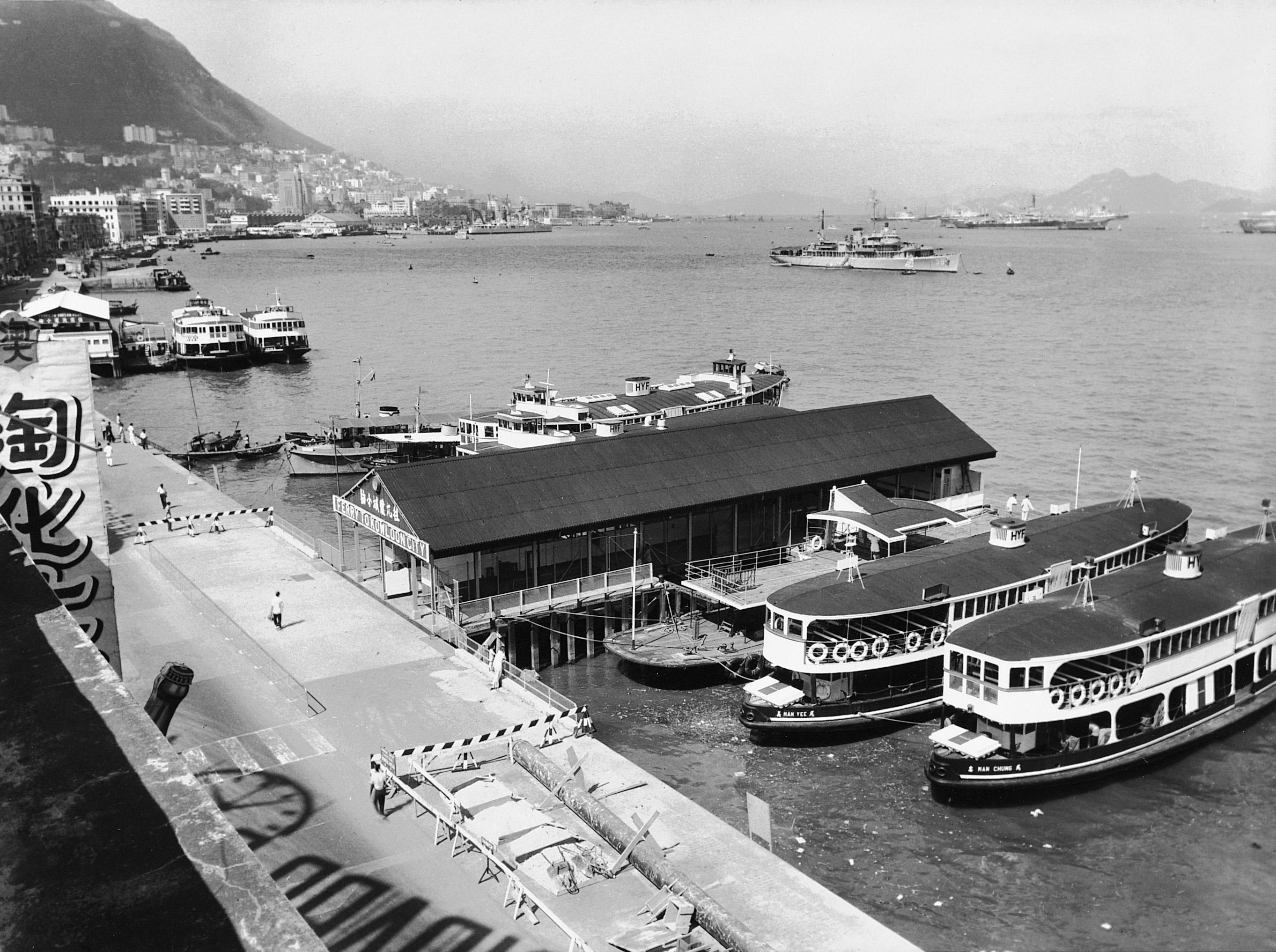 http://ubeat.com.cuhk.edu.hk/wp-content/uploads/2018/139_ferry_05.jpg