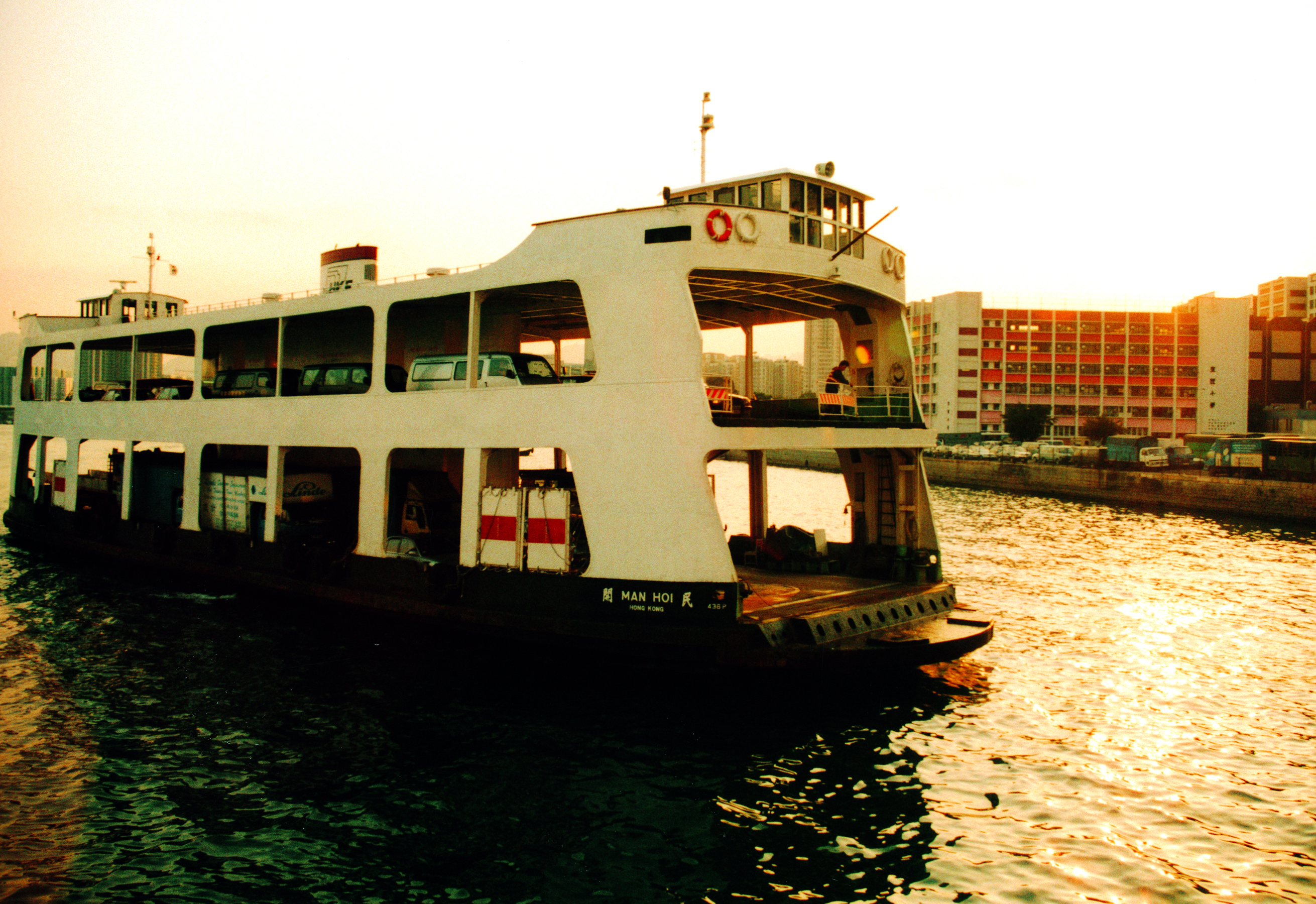 139_ferry_opening
