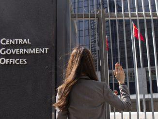 政府要求全體公務員宣誓或簽署聲明擁護《基本法》及效忠政府。(設計圖片)