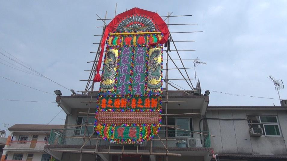 banner_yuenlong