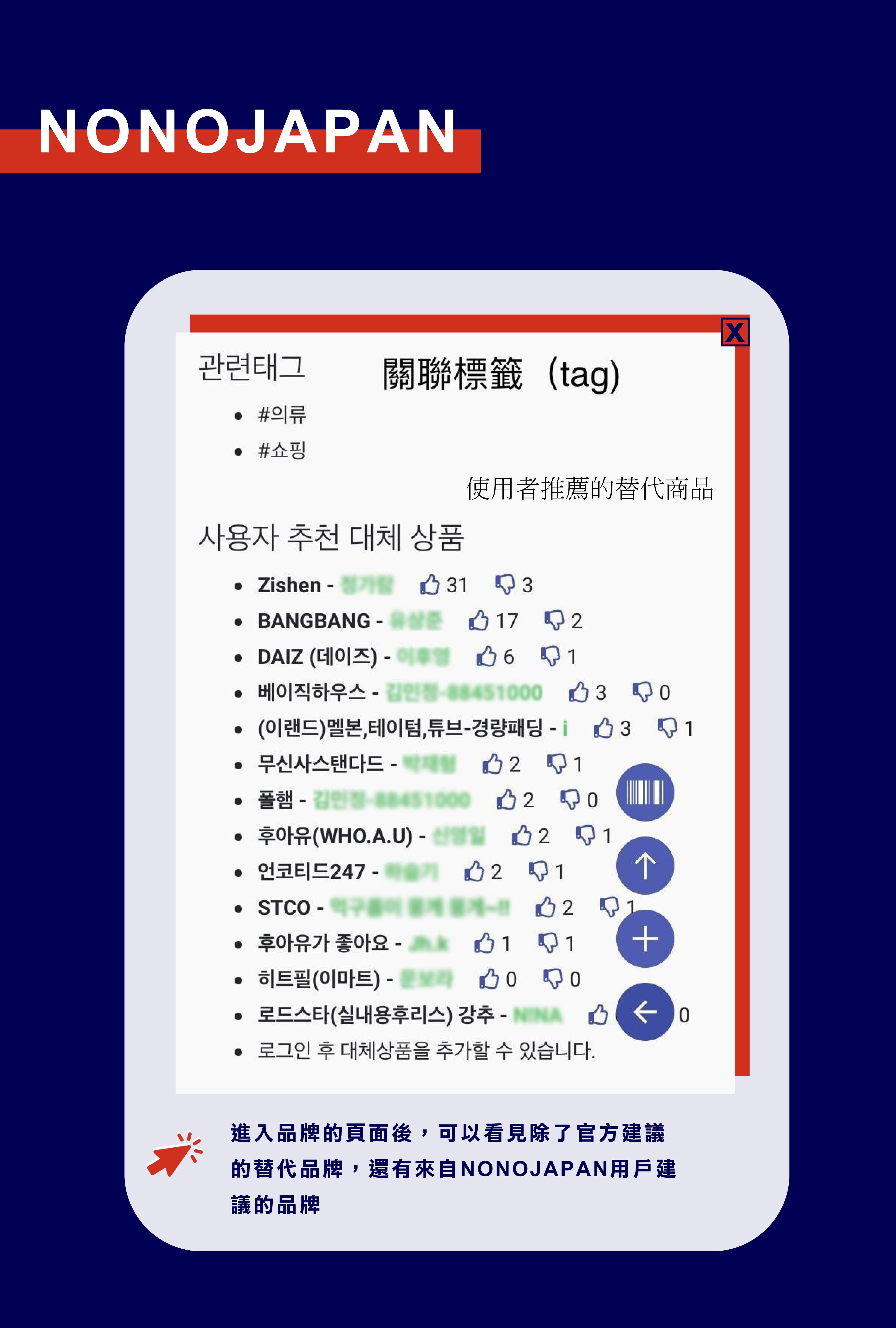 http://ubeat.com.cuhk.edu.hk/wp-content/uploads/2018/box3.jpg