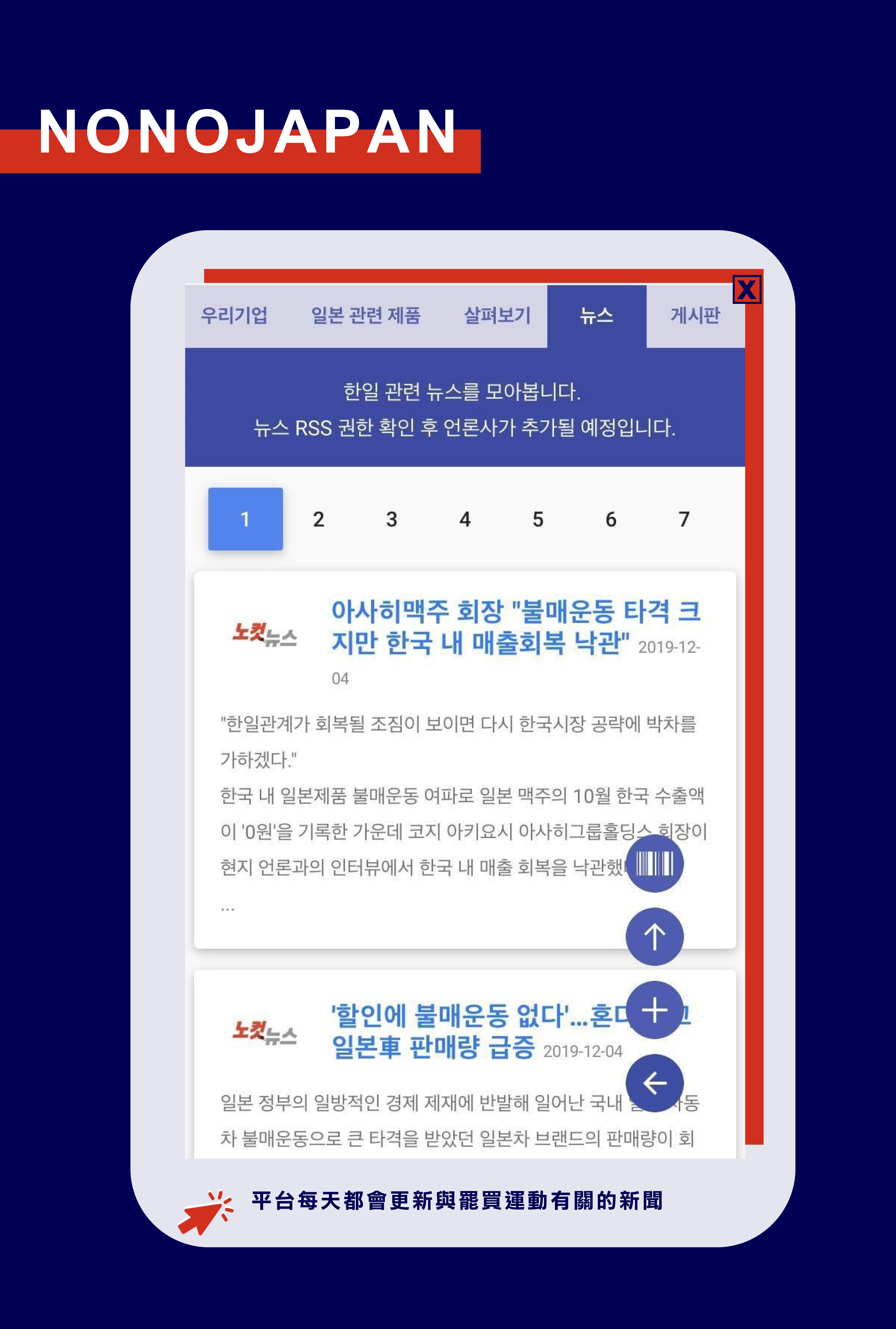 http://ubeat.com.cuhk.edu.hk/wp-content/uploads/2018/box4.jpg