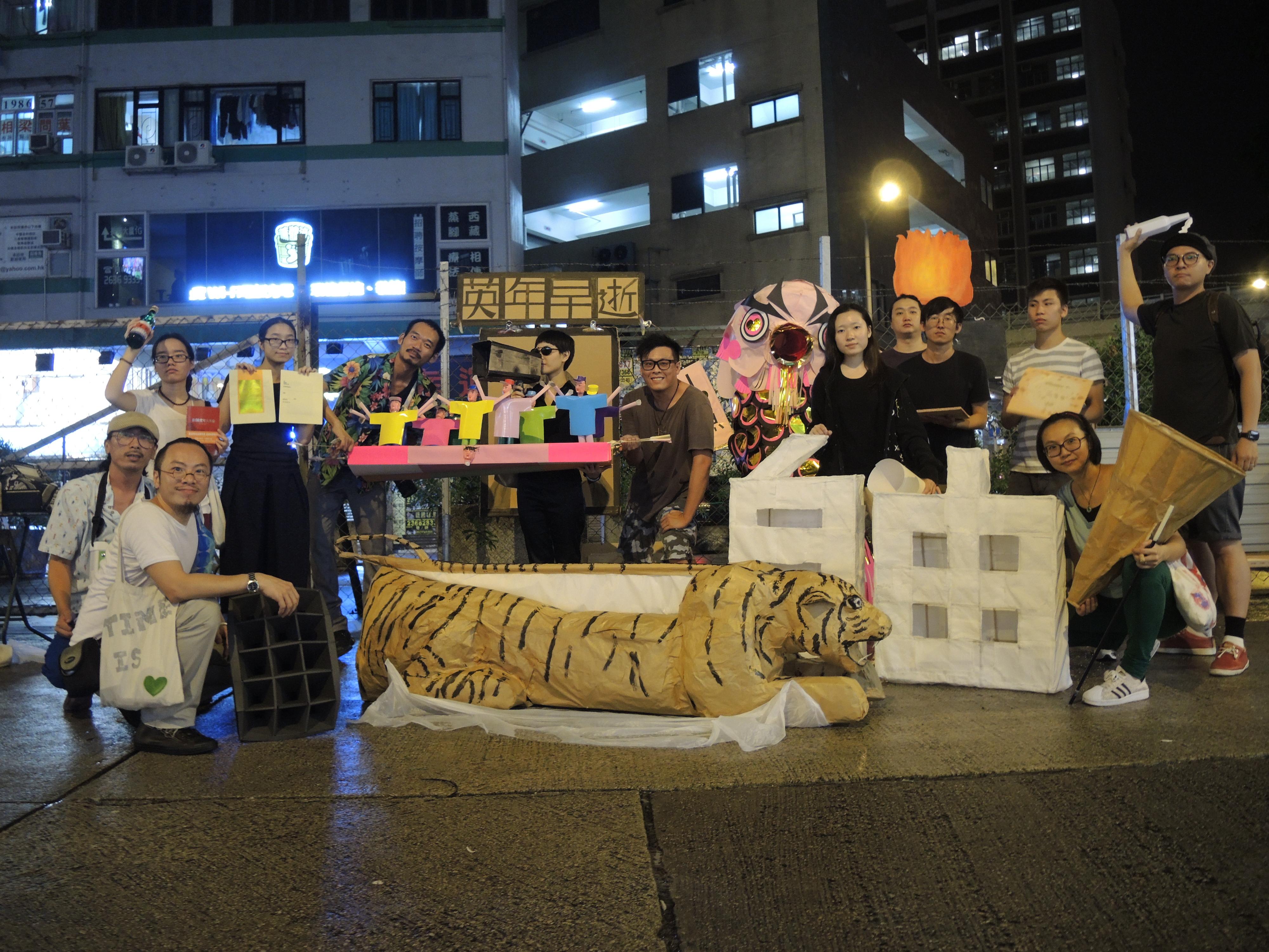 http://ubeat.com.cuhk.edu.hk/wp-content/uploads/2018/cg2_DSCN8049.jpg