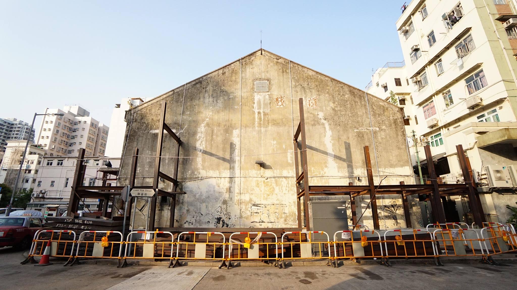 粉嶺戲院於2018年中準備清拆重建為商廈。(圖片來源:王艾倫冒險日記Facebook)