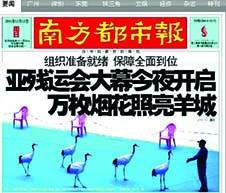 109ChinaNews1