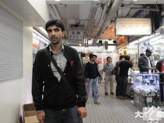 127_reporter_ethnicminorities_banner