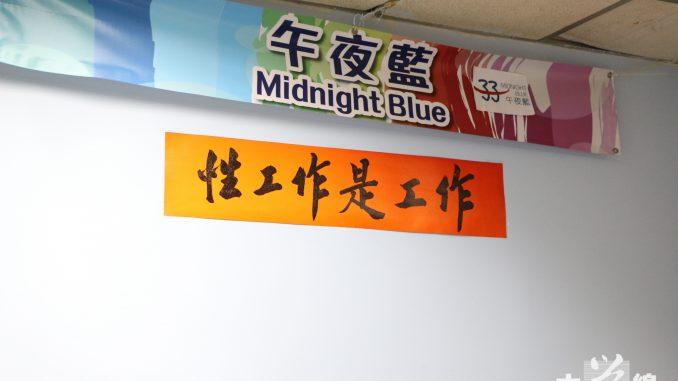 127_reporter_gdfrd_banner