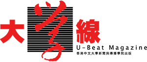 cropped-cropped-banner-Logo_Red-400-1-1.png
